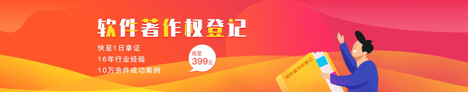 科技服务Banner